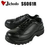 安全靴 作業靴 スニーカー おしゃれ メンズ レディース 制電 防水 耐油 全1色 23cm-30cm S6061R