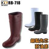 安全靴 作業靴 スニーカー 白 おしゃれ 長靴(先芯あり) 耐油 全4色 24.5cm-28cm RB-718 【送料無料】