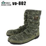 安全靴 作業靴 スニーカー おしゃれ 股付シューズ 迷彩 カモフラ VO-802 全1色 24.5cm-28cm 【送料無料】