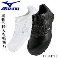 安全靴 ミズノC1GA1710 JSAA規格A種