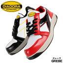 【送料無料】 ディアドラ DIADORA 安全靴 GREBE グレーブ スニーカー ローカット 紐 JSAA規格A種 耐滑性 撥水性 全2色 23cm-29cm