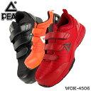 ピーク PEAK 安全靴 スニーカー メンズ おしゃれ 作業靴 赤 黒 オレンジ 全3色 24.5cm-30cm WOK-4506
