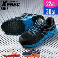安全靴  ジーベック 85142 JSAA規格A種