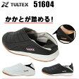 アイトス 安全靴 51604 タルテックス