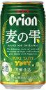 【沖縄】【発泡性リキュール】オリオンビール 麦の雫350ml 1ケース(24缶)