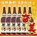 Amami3018006