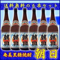 【黒糖焼酎】朝日30度/1800ml