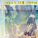 Hanatori201800
