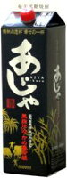 【黒糖焼酎】あじゃ黒25度/1800ml紙パック