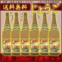 Jyougo2518006