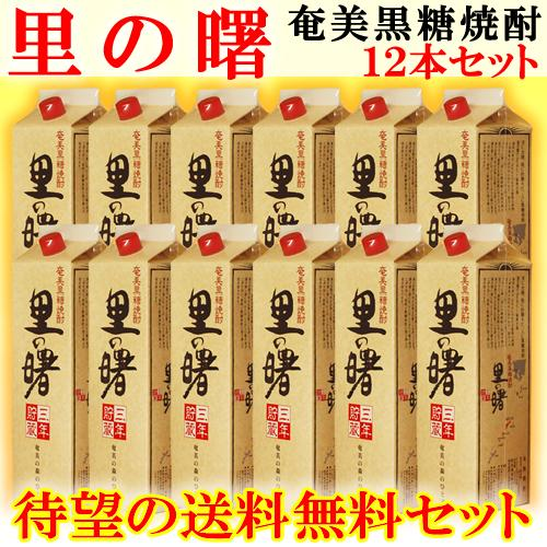 里の曙 紙パック 長期貯蔵 25度/1800ml 12本セット