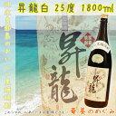 Shouryuusiro251800