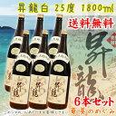 Shouryuusiro2518006