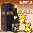 Blackamami