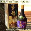 【黒糖焼酎】【沖永良部】 昇龍 しょうりゅう 40度/720ml 箱入