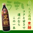 Kikaisimaararoka900