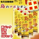 【送料無料】【黒糖焼酎】島のナポレオン 紙パック 25度/1
