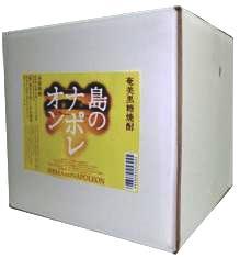 飲みやすくて、旨い焼酎を、お手頃価格で!!黒糖焼酎の本場 奄美大島で人気急上昇の奄美黒糖焼...