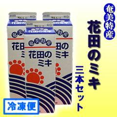 【夏バテ防止】【食欲増進】【冷凍発送】花田のミキ 1000ml 3本セット