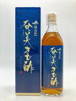 奄美きび酢700ml