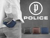 POLICE(ポリス)EDGE(エッジ)シリーズショートウォレット牛革二つ折り財布