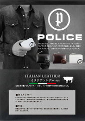 POLIC(ポリス)EEVEN(イーブン)シリーズスマーコインケース小銭入れ財布
