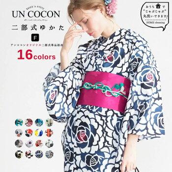 二部式浴衣レディース浴衣単品セパレートフリーサイズ簡単着付け日本のお土産外国へのお土産おみやげプチギフトプレゼント