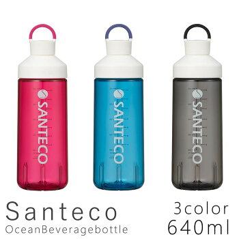 水筒 トライタン 直飲み SANTECO サンテコ オーシャンビバレッジボトル 530ml 目盛り付き スポーツボトル