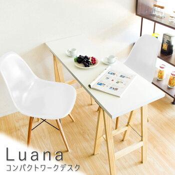 Luana(ルアナ) コンパクトワークデスク デスク パソコンデスク オフィスデスク テーブル テレワーク 在宅勤務 送料無料