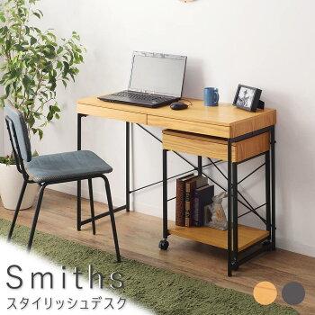 Smiths(スミス) スタイリッシュデスク パソコンデスク 幅100cm 省スペース PCデスク デスク オフィスデ 送料無料