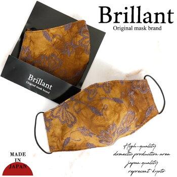 布マスク 大人マスク 立体 刺繍 レース 綿 大きめ立体 日本製 おしゃれ 敏感肌 肌に優しい 送料無料 メール便2ポイント