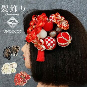 髪飾り成人式2点セット日本製手作りレッド白毬まり花ぶら飾り赤リボンコームUピン卒業式振袖