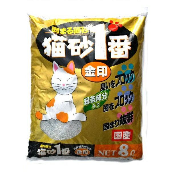 お1人様2個まで クニミネ 猫砂1番 金印 8L【他商品との同梱不可】