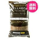 顆粒HB101+元肥入最高級培養土30L