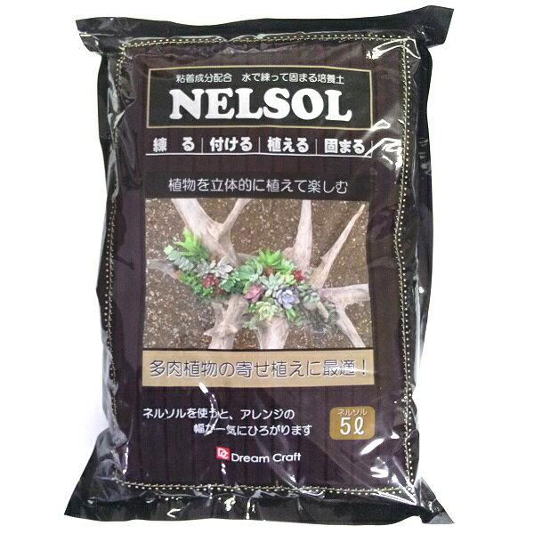 ネルソル 5L 吉坂包装