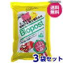 バイオポスト 1.5kg×3袋セット ヴァラリス 植物性有機100%土壌改良材 (送料無料)(沖縄・北海道は別途送料)