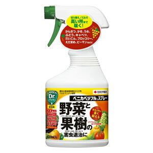 殺虫剤・農薬・害虫駆除・野菜に最適住友化学園芸 ベニカベジフルスプレー 420ml
