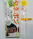 【送料無料】タネポン 小さな種まき用 タネまき器 野菜種まき たねぽん