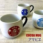 マグカップアマビエココア全3色陶器波佐見焼プレゼントかわいいマグカップ