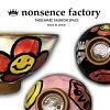 茶わん大きめおしゃれスマイリーはさみ焼大ぶり陶器やきもの波佐見焼かわいい手描き
