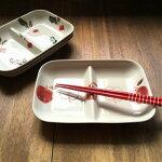 皿フレッシュアートランチプレート毎日の食卓にフィットするモダンなうつわ全4柄陶器