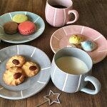 マグとお皿サマーココアカップ&ソーサー気軽に家カフェ全9色陶器