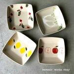 角鉢フレッシュアートスクエアボール深鉢毎日の食卓にフィットするモダンなうつわ全4柄陶器
