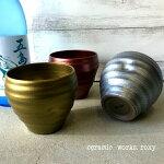 隆泉陶器のきららカップ