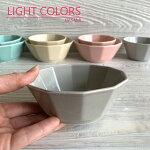 ボウルMライトカラー中鉢ナチュラルでモダン全4色陶器