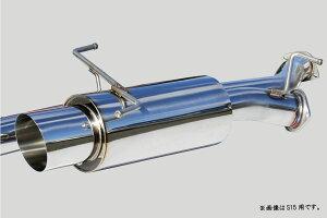 国産砲弾マフラーシルビアS14ハイキャス車対応オールステンレス