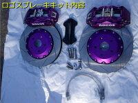 ☆アウディ・フロント用☆ミニ4ポット☆286×22ミリ☆対応15インチ〜