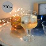 ステムの短いワイングラス220mlガラスイタリア製