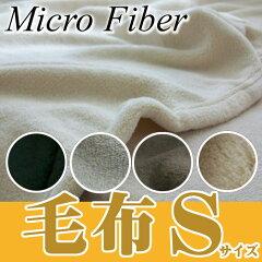 【レビューお約束でこの価格に!】綿よりも高い吸水性と滑らかな肌触り、保温性にも優れている...