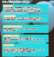 【送料無料!】テクノジェルスリーピングアナトミックモデル
